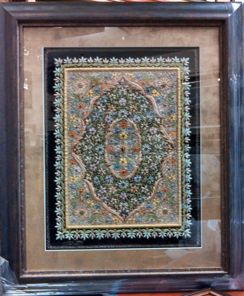 framed rug